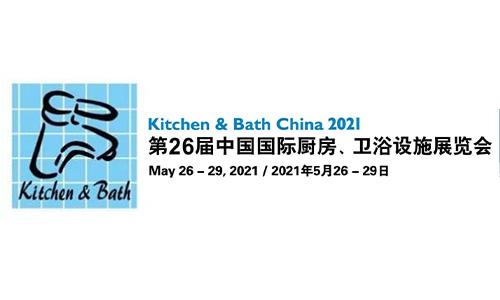 Leading Chinese brands of faucet hardware in Kitchen & Bath China 2021
